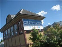カーグラフィック創刊50周年記念イベント CG FESTA に行ってきました - 2012年9月9日☆