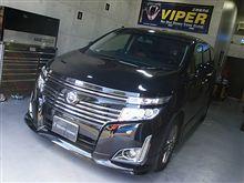 人気の「VIPER V70 Smrat+」は只今キャンペーン中です!!