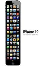 次はiPhone?