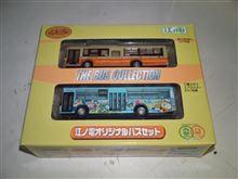 江ノ電バスさんのバスコレ♪