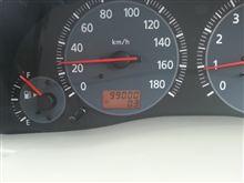 99,000kmか〜