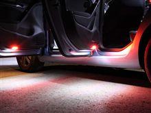 赤白発光 LEDカーテシーライトユニット発売開始です!