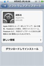iOS 6 に更新完了