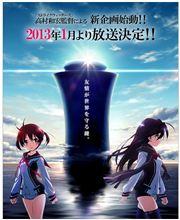 【9/20】最近のアニメ関連・声優関連の最新情報&ネタまとめ