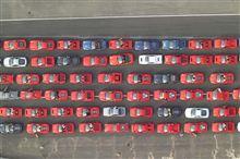 Ferrari Parade at Silverstone