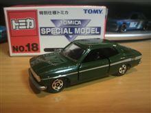 TOMICA SPECIAL MODEL