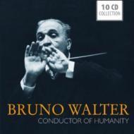 ブルーノ・ワルターのモーツァルト