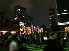 東京駅のCGショウは凄かった!!