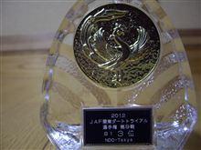 2012JAF関東ダートトライアル選手権第9戦