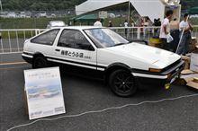 AE86フェスティバル2012 in 岡山国際サーキット