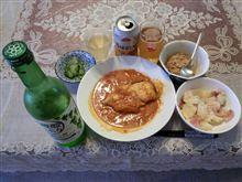 鶏肉のトマト煮+ジャーマンポテト+白ワイン
