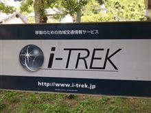 i-TREK