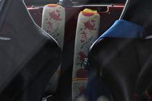 シートベルトカバー