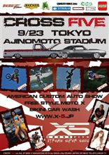 2012 X-5 in Ajinomoto Stadium
