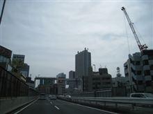 出張チャリ見学 in TOKYO