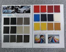 ☆新色追加!自動車内装用の本革を使って、DIYにチャレンジはどうですか?☆