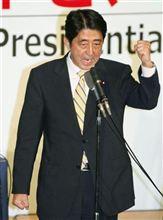 反日メディアしかない日本