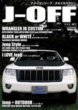 J-OFF VOL.9表紙