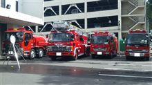 消防技術研修会