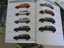 ブラット車検とXVのカタログ