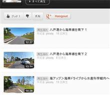 八戸の海岸線ドライブ車載ビデオ