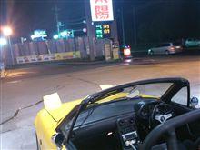 ガソリン→→↑→→↑