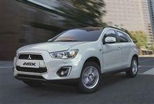 Der neue Mitsubishi ASX : Austria ・・・・