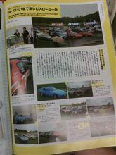 ミラフィオーリ2012順延に(*゚□゚)/
