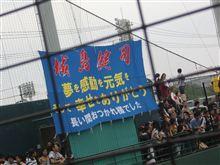 """""""虎バン"""" 特別編~♪(ジョー@鳴尾浜+兄貴スタメン@甲子園)"""