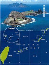 尖閣諸島「中国が日本の領土と認めていたことは明白」と識者
