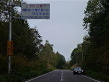 ロードスターで寝坊短距離ドライブ(2012.9.23)