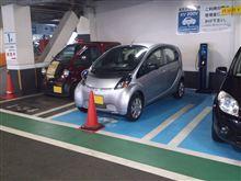 横浜の駐車場で充電