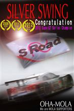 2012 SuperGT Round7 SuperGT in KYUSYU 300km Final