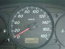 ★140000km★
