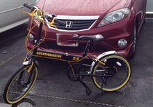 ハマーさん折りたたみ自転車☆ミ