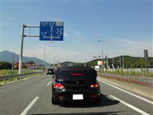 二丈浜玉道路が2013年4月に無料化!