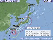 台風17号直撃→→決行オフΣΣ(゚д゚lll)