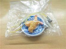 くら寿司なう (※追記アリ)