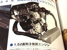 1500CC 直列3気筒エンジン
