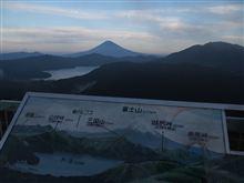 早朝ドライブ!箱根大観山へ。。。