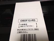 レーダーのOBD2接続