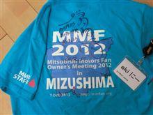 MMF2012(^O^)/