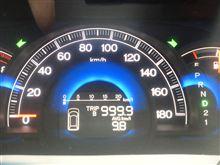 124目の999.9km