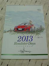 ロードスタージャンボリー2012へ!!!