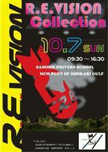 ☆R.E.VISION COLLECTION 2012☆