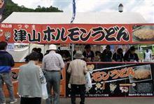 第3回Serection西日本支部主催 岡山B級グルメオフの参加表明について