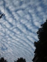 オイラも 雲ネタで