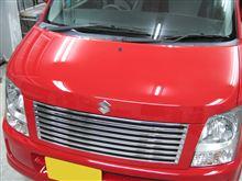 ワゴンR ボディガラスコーティング アークバリア21施工 愛知県豊田市 倉地塗装 KRC
