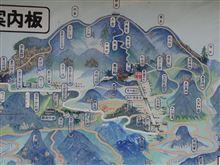 ヤマに登る2012~前編