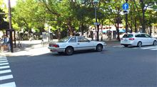 In 横浜。